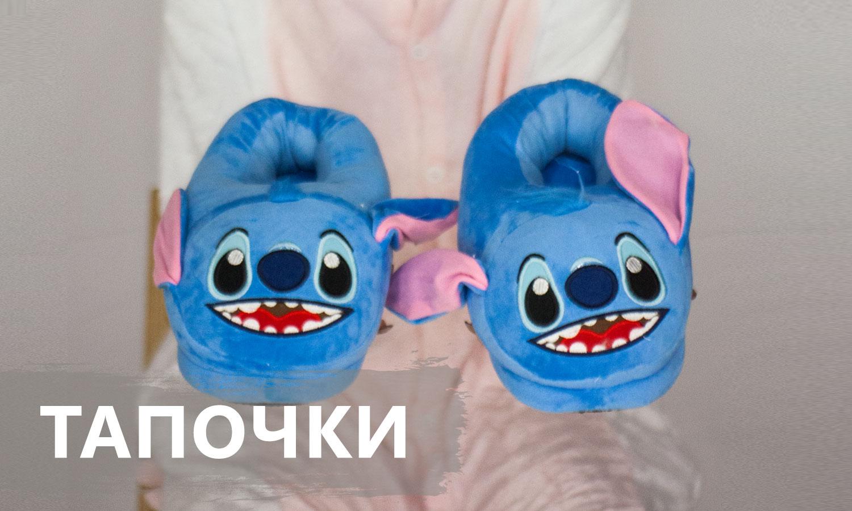 KigurumiUA - это огромный выбор пижам кигуруми в Украине. Для вас мы ... a5b2a6ec944a6